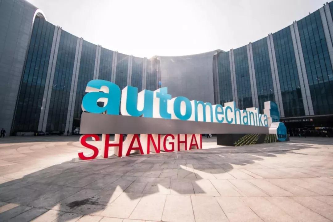 Shanghai Automechanika Exhibition