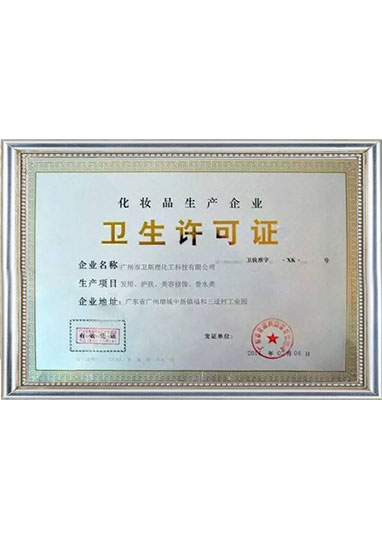 car care products manufacturers china certificate