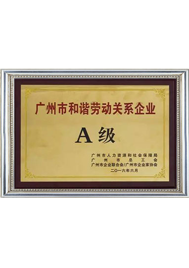 spray paints manufacturer certificate