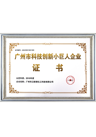 car care products and spray paints certificate