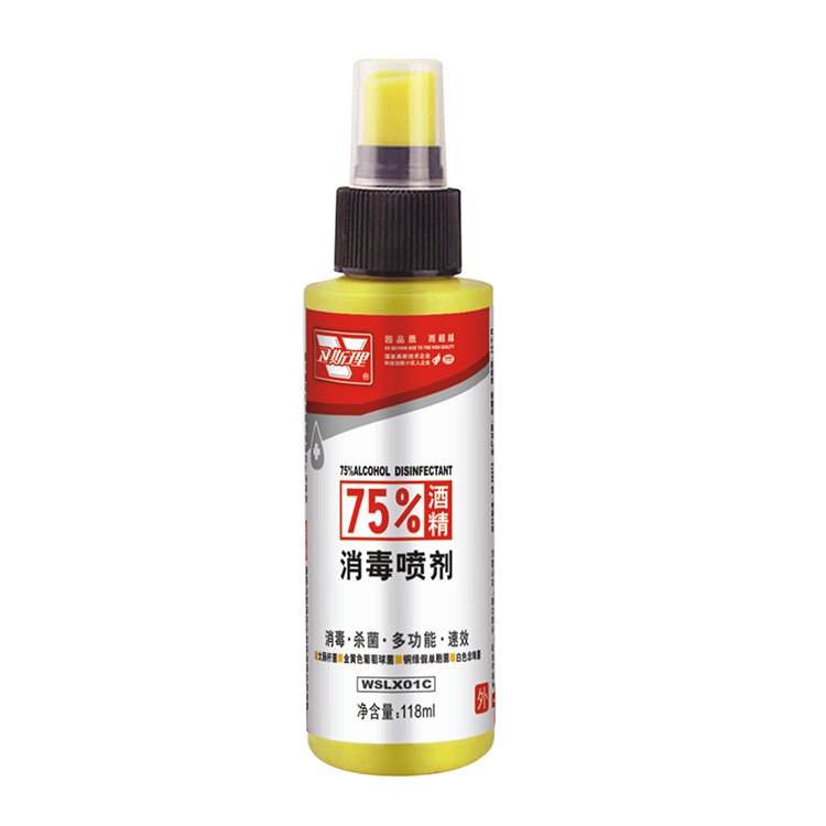 118ml aerosol 75% alcohol disinfection spray