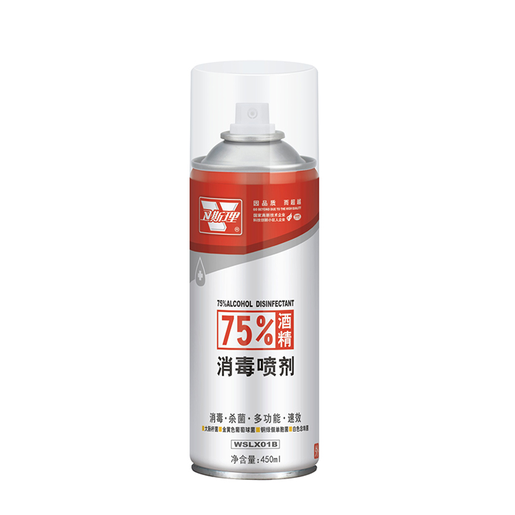 450ml alcohol disinfectant spray